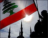 La bandera de Libano