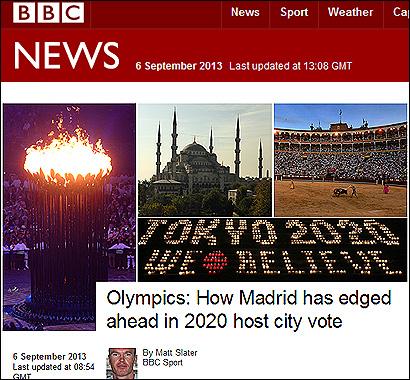 El artículo de la BBC