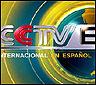 El logo del canal CCTV en español