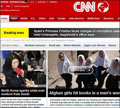 Portada de CNN, minutos después de conocerse la imputación