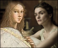 Un retrato de Hipatia y Rachel Weizs