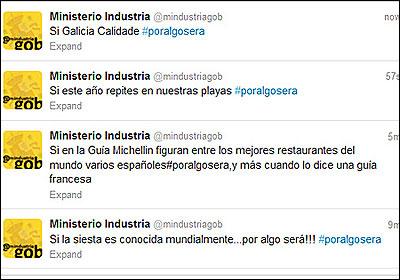 Tuits del Ministerio de Industria