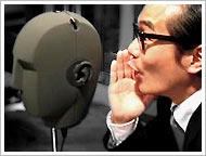 Sonidos 3D (Para escuchar con auriculares)