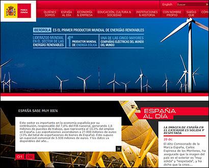 Web de Marca España