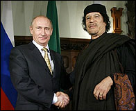 Vladimir Putin y Gadafi