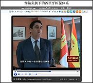 Echaniz en Xinhua