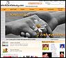 Web de yonoquierodote.com